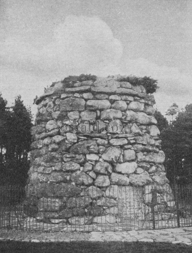 THE CAIRN AT CULLODEN