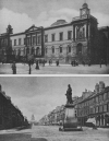 GEORGE STREET, EDINBURGH, AND THE EIGHTEENTH CENTURY REGISTER HOUSE OF ROBERT ADAM